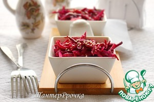 Mix onions, cabbage, beets and dates. Add vegetable, mayonnaise and dressing. Mix thoroughly, sprinkle with roasted on a dry pan until Golden brown with sesame seeds.