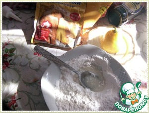 You can quickly prepare the frosting.  Mix the powdered sugar with corn starch, lemon juice, vanilla.