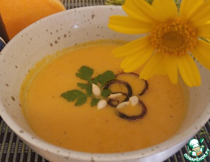 Рецепт: Тыквенный крем-суп с миндальным молоком