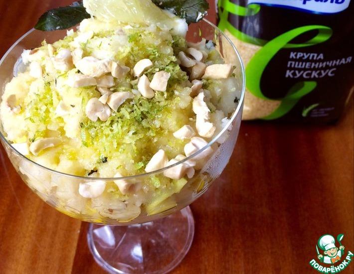 Рецепт: Салат из кускуса и авокадо
