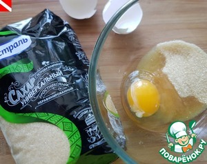 Now, whisk egg with sugar for about 5 minutes, the mass has become light and increased in volume.