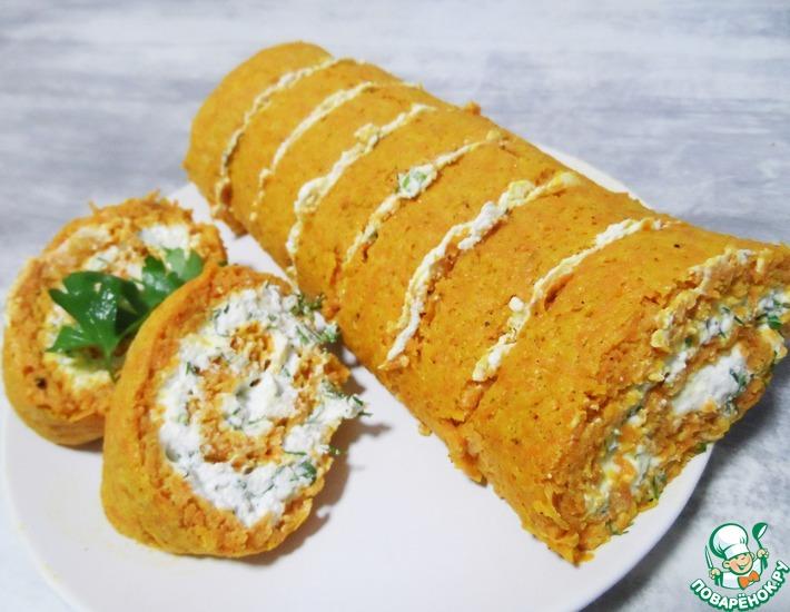 Рецепт: Морковный рулет с творожной начинкой