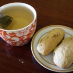 Печеночный чизкейк с орехами – кулинарный рецепт