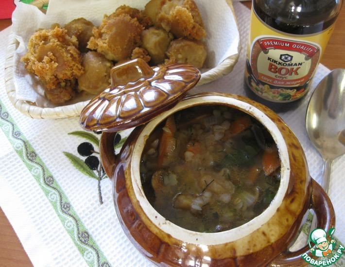 Рецепт: Гречневый суп с грибами в горшочках