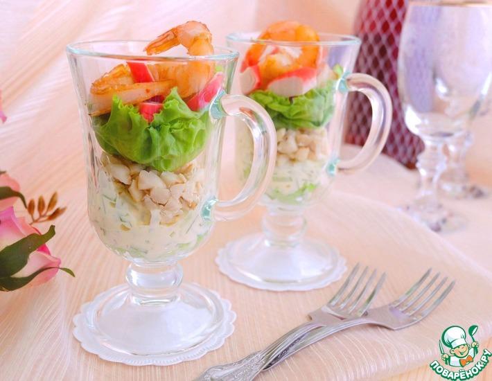 Рецепт: Салат слоёный Праздник Нептуна