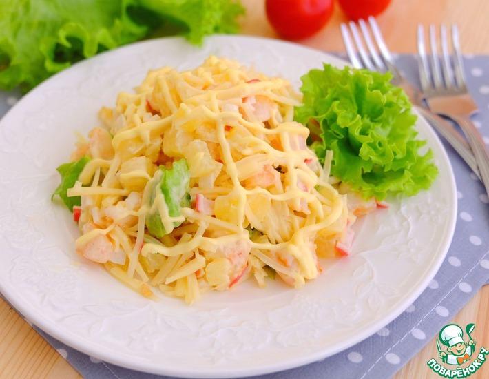 Рецепт: Салат с креветками и ананасами