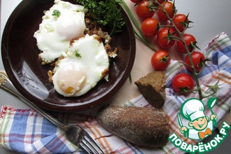 Рецепт: Яичница по-аджарски Чирбули
