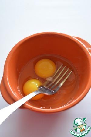 Яйца взбейте вилкой со щепоткой соли