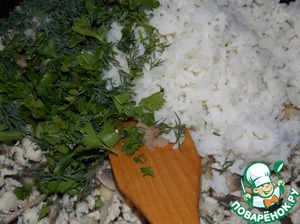 Add boiled rice and chopped fresh herbs.  Salt and pepper to taste.  Mix well.