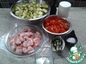 Нарезать кабачки, помидоры и куриное филе средними кубиками. Очистить и измельчить чеснок.    Мелко нарезать петрушку и соединить с чесноком. У меня вместо петрушки укроп.