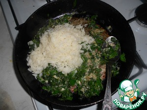 Ввести отварной рис к зелени. Перемешать и сразу же снять сковороду с огня.