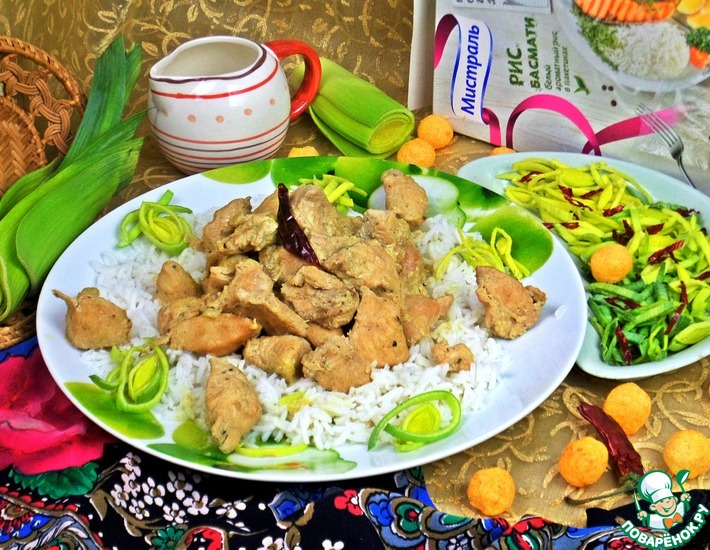 Рецепт: Курица карри в сливках с рисом
