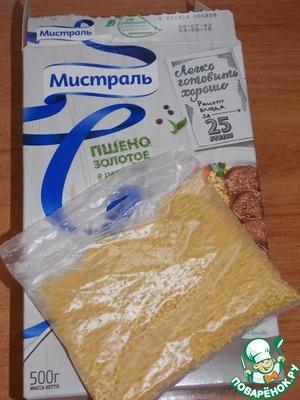 The millet I used TM MISTRAL.