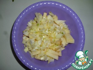 Onion onions with bullseye! Apple can grind and larger, becomes almost a puree.