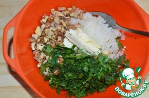 In cooked rice add butter, roasted nuts, and greens.  Stir and serve hot.  Bon appetit!