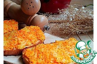 Рецепт: Горячие бутерброды с чесночной морковью