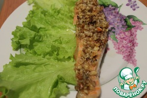 Salmon sprinkle with lemon juice.   Ready! Fish can be served with a fresh salad or mashed potatoes. You will certainly enjoy, help yourself!