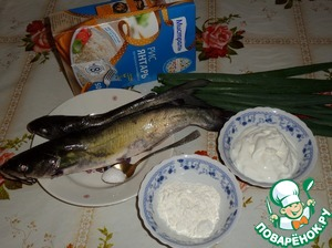 Prepare the products. Clean and wash well the fish.