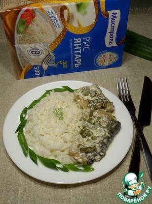 Выкладываем рис. Добавляем рыбу и сметанный соус. Подаем, добавив зелень.