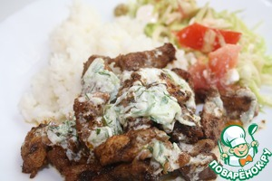 It is advisable to baste the meat with the tzatziki sauce, it is very well suited to this dish.  Bon appetit!