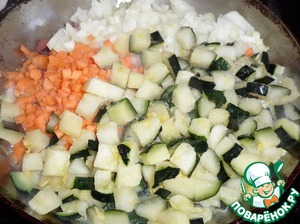 Add to the pan the chopped vegetables.