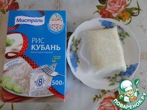 Вынимаем из кастрюли пакетики риса.