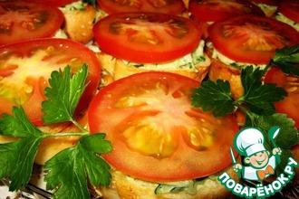 Рецепт: Бутерброды закусочные Нежность