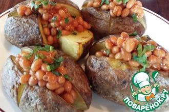 Рецепт: Запеченный картофель с начинкой из фасоли