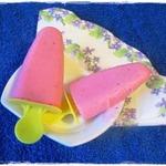 Мороженое Клюковка
