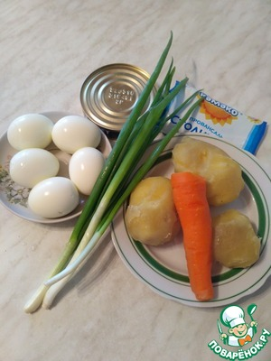 Prepare your ingredients. Potatoes, carrots and eggs to boil. Allow to cool and peel.