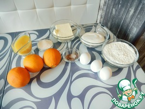 Prepare your ingredients. Proseem the flour, butter, soften at room temperature.