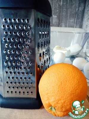 Grate the zest from 3 oranges. I got 100 grams. peel.