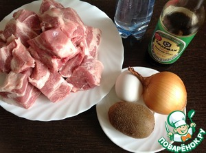 To prepare the necessary ingredients.  Meat cut into large chunks.