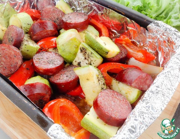 Рецепт: Краковская колбаса с овощами в фольге