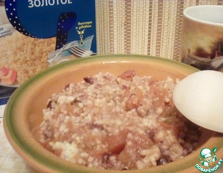 Рецепт: Пшённая каша с тыквой и вишней