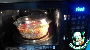 Cover-a must! And put in the microwave for 20-40 minutes at maximum power. Time depends on the total number. The proportions are completely arbitrary, You can take any quantity of main products on your own, it will not play a significant role.