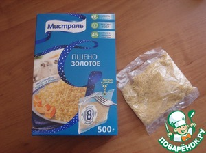 Boil the millet, as indicated on the package.