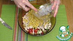 4. With corn drain all excess liquid and add it to the rest of the ingredients.