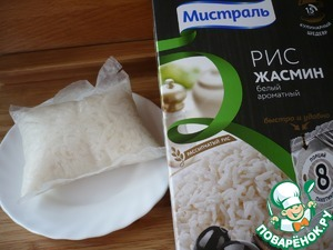 Merge with rice water and give it well-draining.