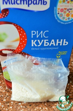 Boil water for cooking rice.  I like to add in soups, cooked rice,  in this case, the broth more transparent and safer Fig.