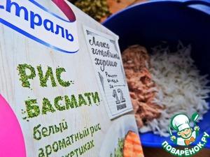 I used basmati rice.