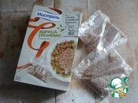 Свекольные котлеты с гречкой Дачная гармония ингредиенты