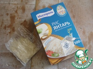 Rice set to cook as indicated on package.