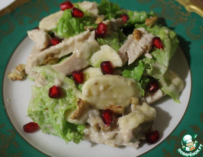 Рецепт: Салат с банановым соусом
