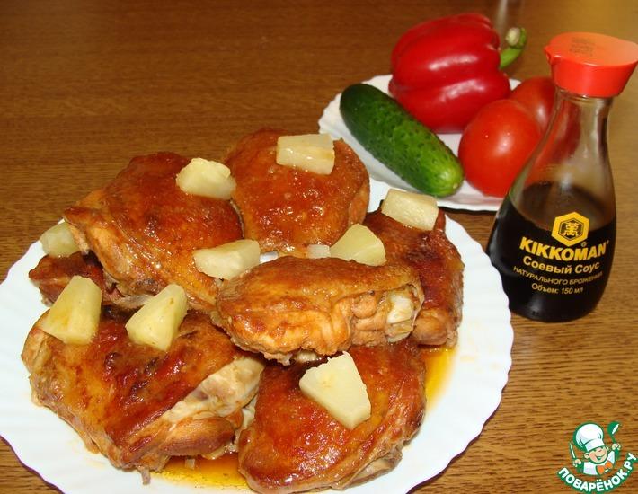 Рецепт: Курица по-полинезийски