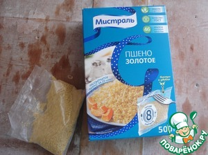 Cook the millet in salted water as directed on the package.