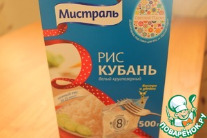 """To prepare the dessert I used a rice """"Kuban"""" boiling bags of the company """"Mistral""""."""