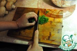 5) Cut dill