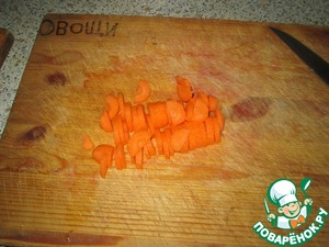Chop the carrots