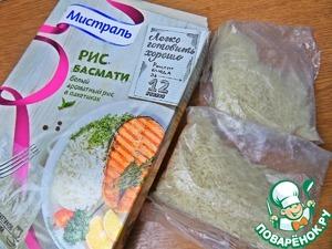 """Рис отварить пакетик заранее. Я использовала рис Басмати от ТМ """"Мистраль""""."""